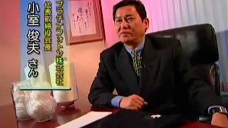 株式会社レインボーの健康寝具 http://www.rainbow-net.co.jp/item/bedd...