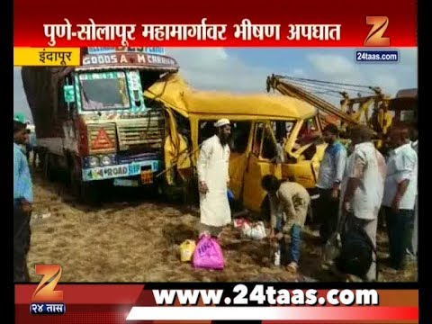 Indapur | Truck | Mini Bus and Ambulance Accident At Pune Solapur Highway