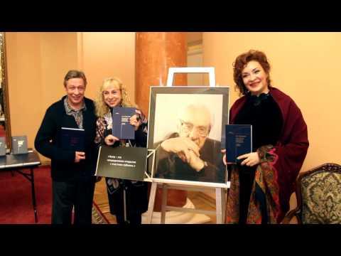 Выставка к юбилею Мастера