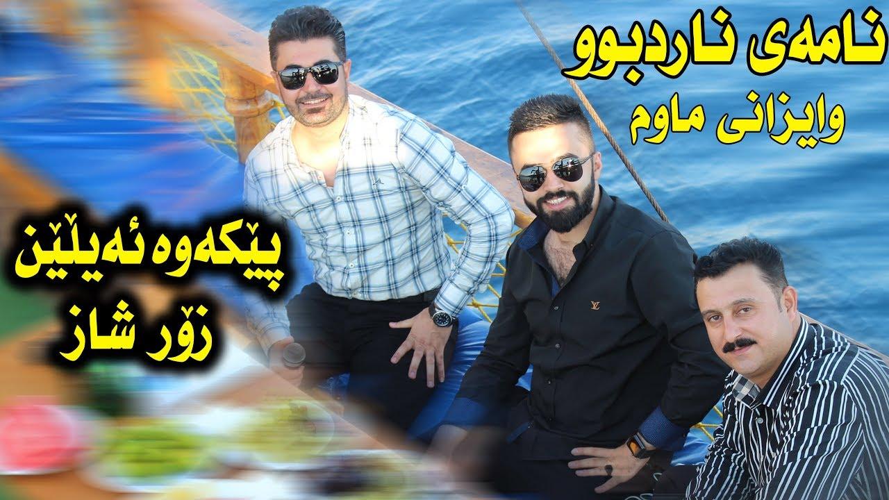 Karwan Xabati w Nechir Hawrami (Namay Nardbw) Danishtni Sultani Haji Salam - Track 6 - ARO