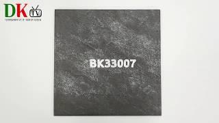 [대경타일종합상사] 부강세라믹 BK33007 자기질 바…