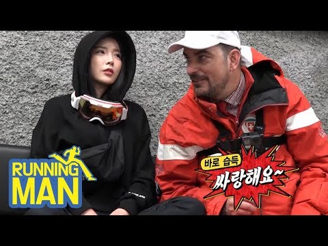 Hong Jin Young's First Concert in Switzerland! His Heart Melts~♥ Running Man Ep 407