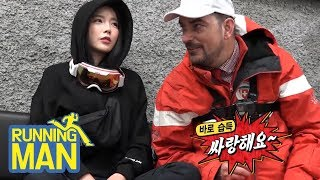 Hong Jin Young's First Concert in Switzerland! His Heart Melts~♥ [Running Man Ep 407]
