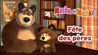 Masha et Miсhka - 💕🏍Fête des pères! 🏍💕 (Épisodes 09, 15, 33, 37, 28)