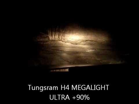 Тест яркости ламп ge megalight ultra н4