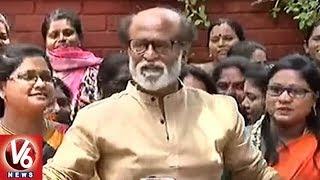 Rajinikanth And Kamal Haasan Reacts On Karnataka Politics | V6 News