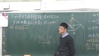 B4---1-1----範例5---各稜均相等的金字塔,相鄰兩正三角形夾角A,求cosA=?
