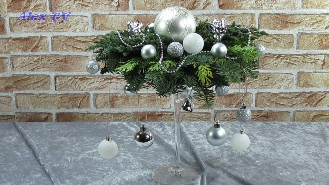 Weihnachtsdeko Ideen  Adventsgesteck  Adventskranz