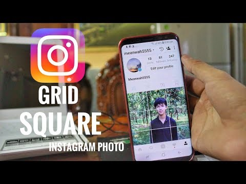 How To Make grid Squares Instagram Photo (Giant Square) 2017