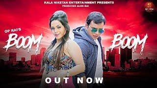 BOOM BOOM New Song 2019 | Ajay Panchal, Lashikha Kumar | Kala Niketan