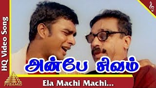 Yello Machi Anbe Sivam Free MP3 Song Download 320 Kbps
