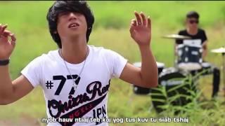Karaoke Ntsaim Vaj - Haus Beer Vim koj _ instrumental 2017