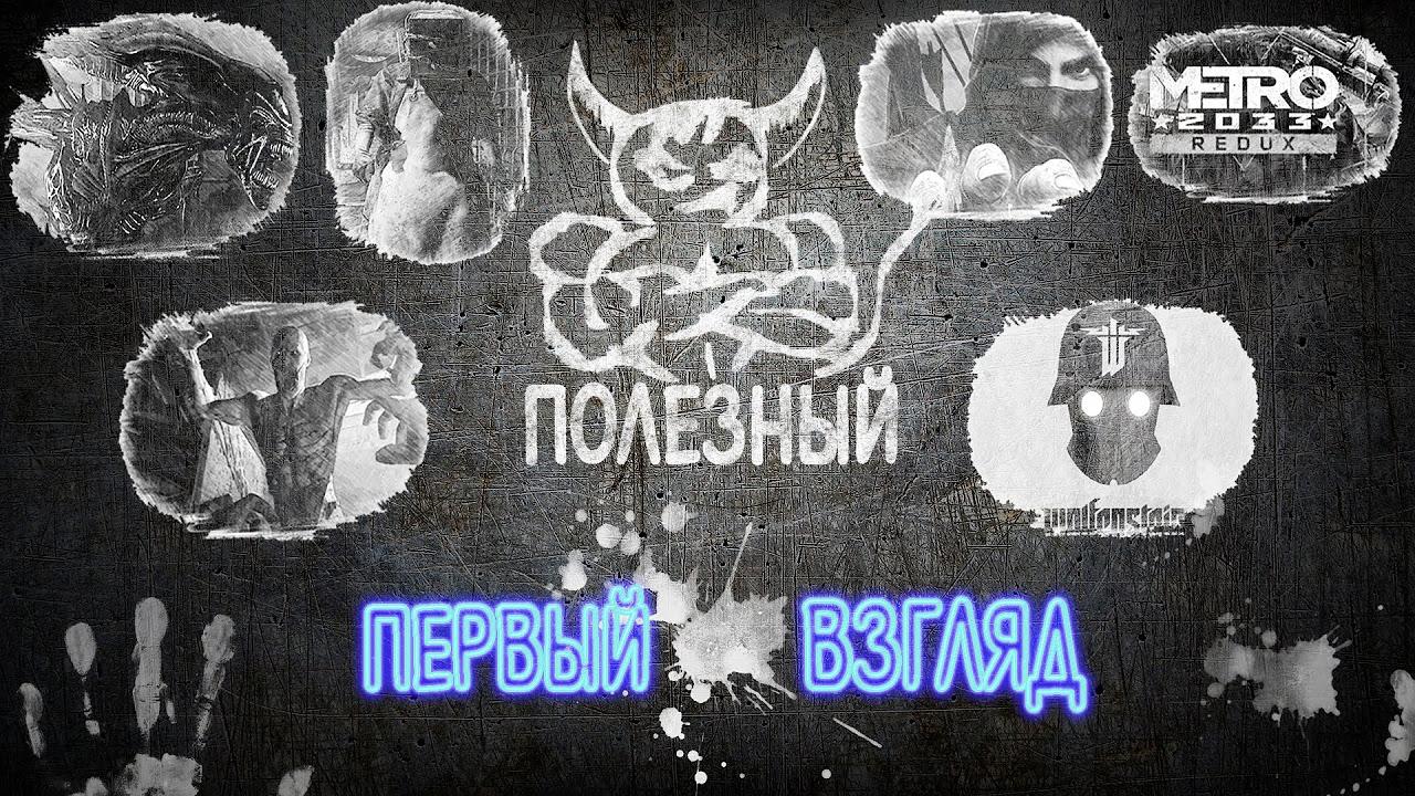 gamelooper русификатор