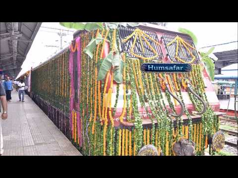 INAUGURAL RUN Bhubaneswar - Krishnarajapuram HumSafar Express