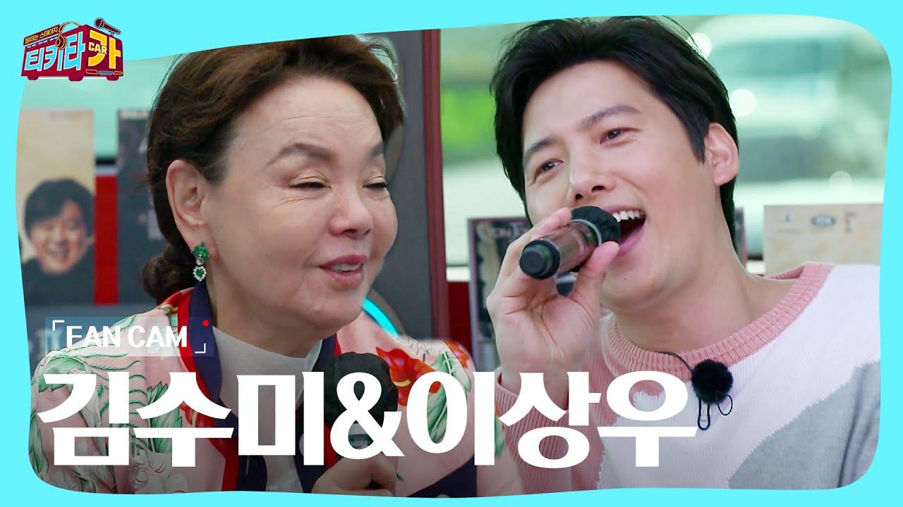 [FANCAM] [독점 공개] 김수미 이상우 - 봄날은 간다, 산장의 여인, 이상우 자작곡, 그냥 걸었어 |티키타카| SBS 210613 방송