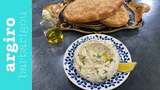 Παραδοσιακή ταραμοσαλάτα με ψωμί από λευκό ταραµά της Αργυρώς Μπαρμπαρίγου | Argiro.gr