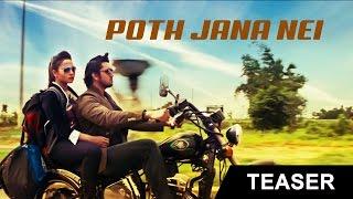 Poth Jana Nei - Tahsan | Musafir (2016) | Song Teaser | Arifin Shuvoo | Marjaan