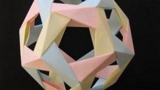 Поделки из бумаги_ Додекаэдр оригами