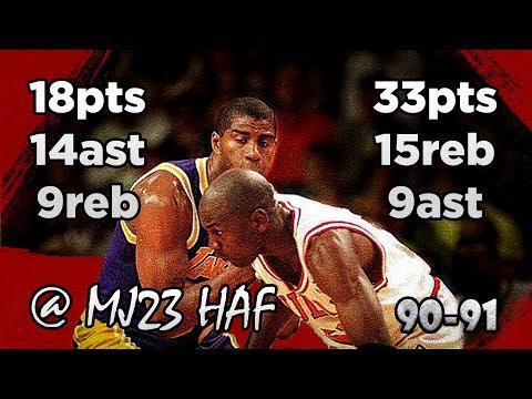 Michael Jordan vs Magic Johnson Highlights Bulls vs Lakers (1990.12.21) - Finals Preview!