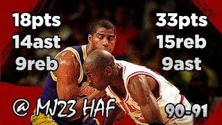 michael jordan vs magic johnson highlights bulls vs lakers 19901221 finals preview