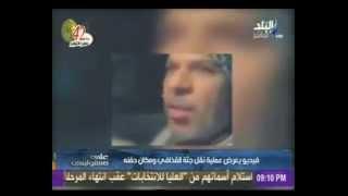 شاهد .. أحمد موسى: قطر متورطة في قتل القذافي