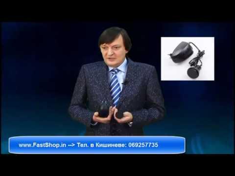 Аппараты Ретон, купить аппарат для ультразвуковой терапии