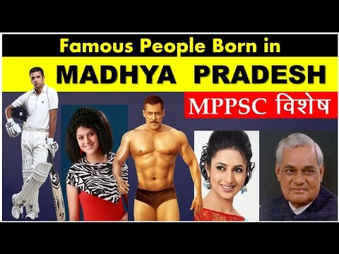 MADHYA PRADESH FAMOUS PERSONALITIES for MPPSC EXAM