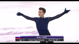 Ухтинец Дмитрий Алиев - победитель юниорского Гран-при по фигурному катанию