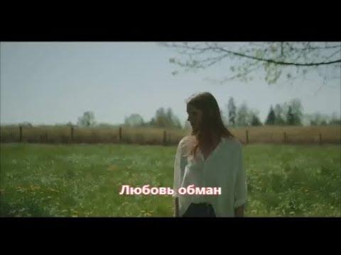 Аслан Кятов - Любовь обман (NEW 2019)