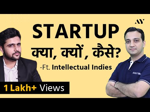 Startup Business in India - Ft. Intellectual Indies