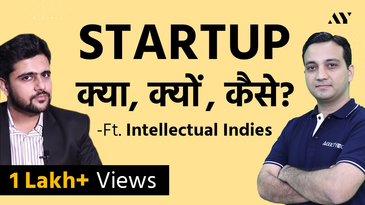 STARTUP BUSINESS IDEA को कैसे Execute करें?- Ft. Intellectual Indies