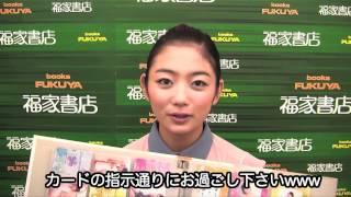 森田涼花の新しいトレーディングカードが発売になりました! 今回は「ト...