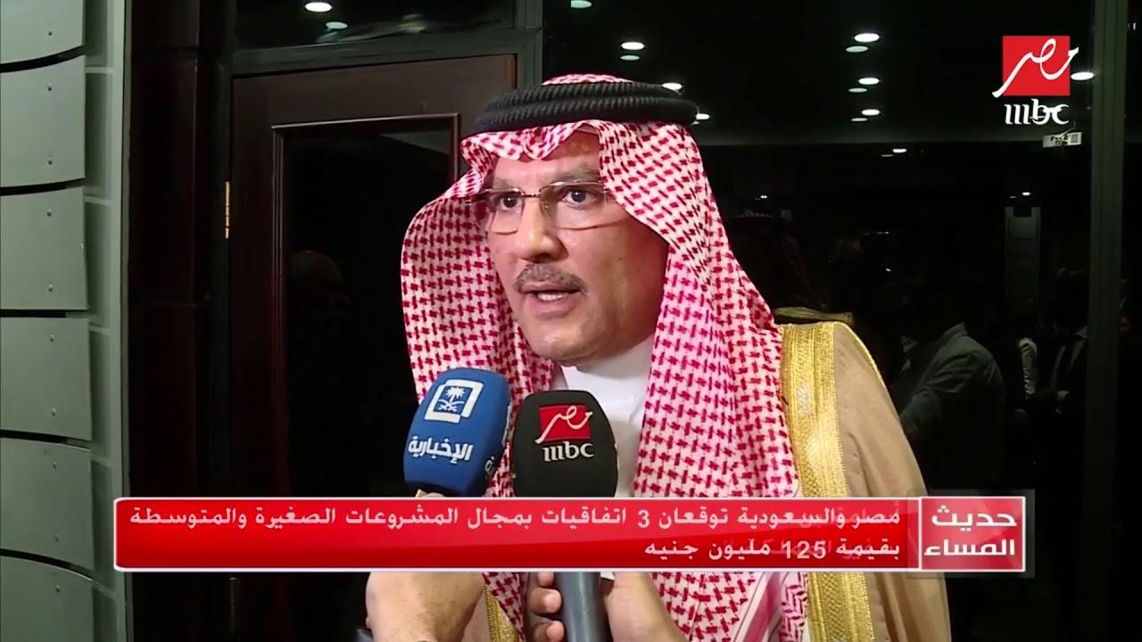 مصر والسعودية توقعان 3 اتفاقيات بمجال المشروعات الصغيرة والمتوسطة بقيمة 125 مليون جنيه