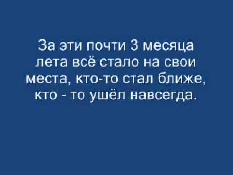 Статусы))