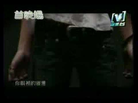 [MV]何以奇-讓你飛