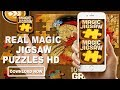 Real Magic Jigsaw Puzzles HD by HappyTap | Promo Video | Play Store