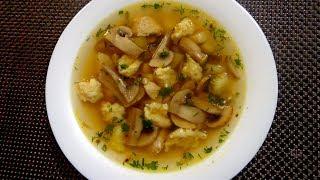 Ароматный грибной суп с галушками