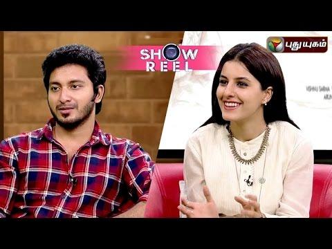 Interview With Meendum Oru Kadhal Kadhai Movie Crew In  Show Reel | 07/08/2016 | Puthuyugam TV