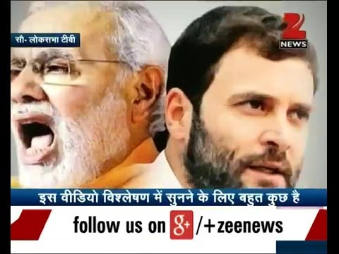 Rahul Gandhi vs PM Narendra Modi | The battle of speeches - Part 1