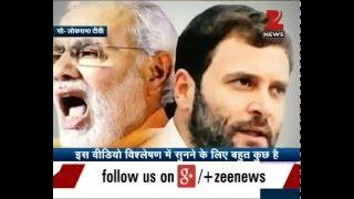 Rahul Gandhi vs PM Narendra Modi | The battle of speeches - Part 1
