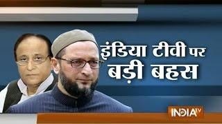 Watch India TV Agenda on Dadri Lynching over Beef Rumour - India TV