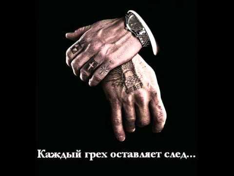 Вито Бакинский - Касяк