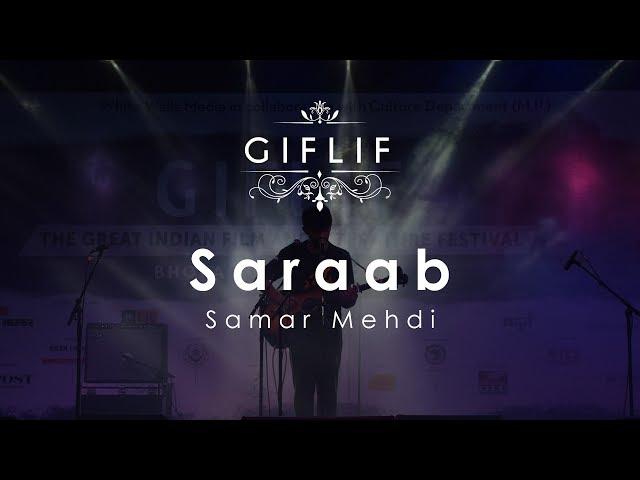 Saraab (Mirage) | Samar Mehdi | GIFLIF