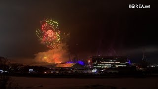Fireworks of the PyeongChang 2018 Paralympic Winter Games Opening Ceremony