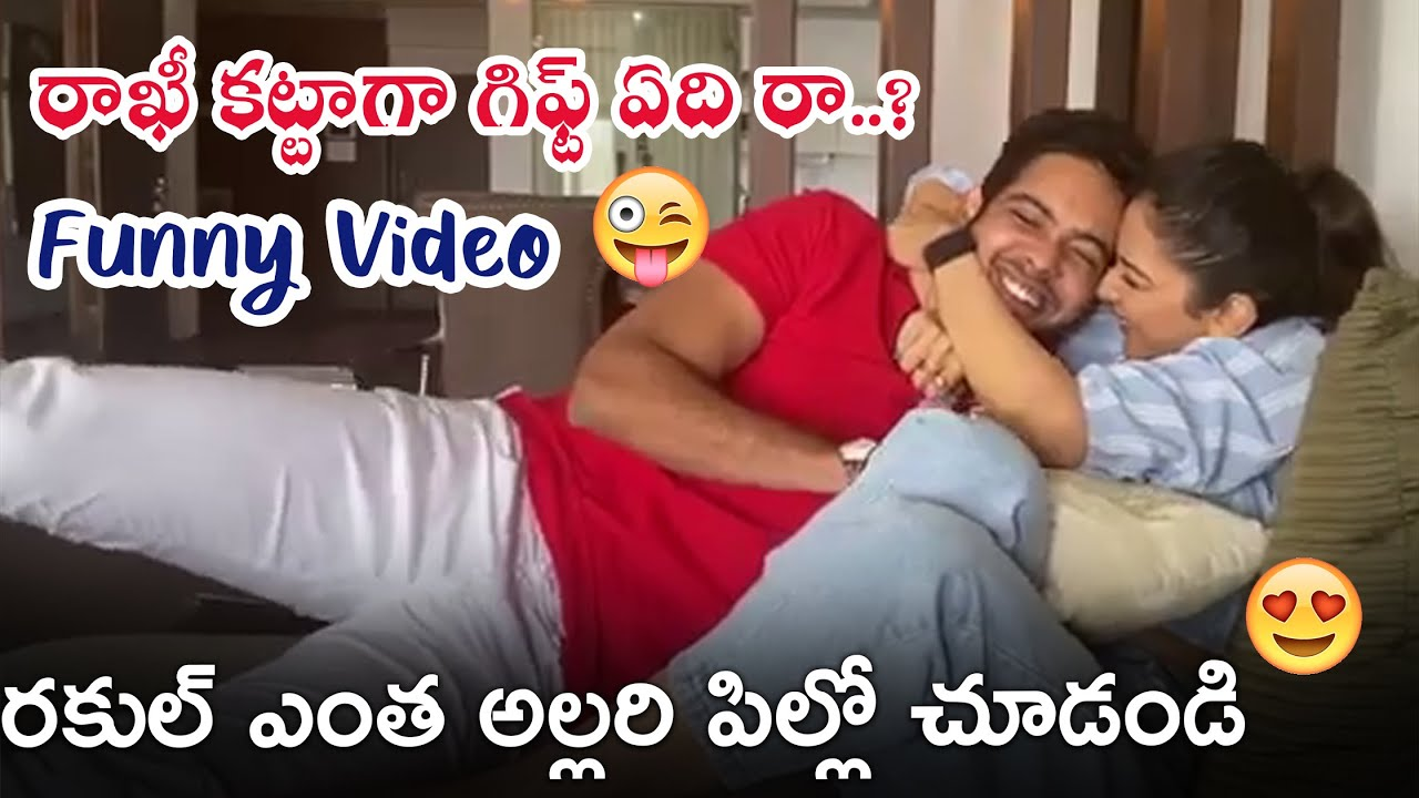 Super Fun : RakulPreet Singh Making Fun With Her Brother || Rakhi Special