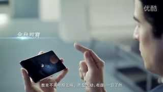 takee the world s first 3d holographic smartphone from estar