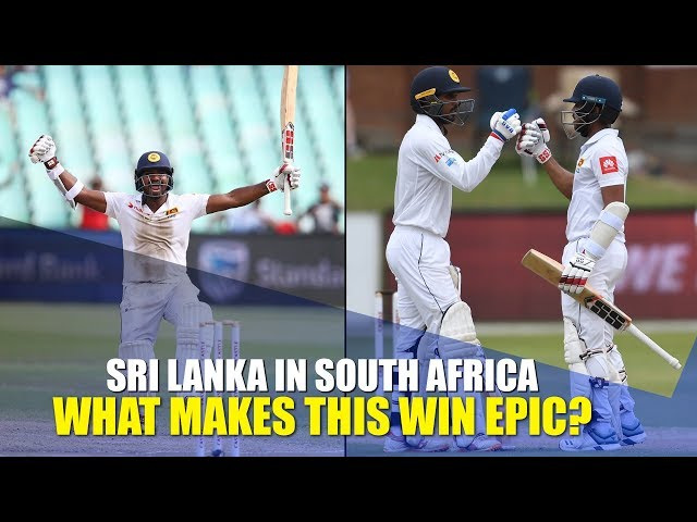 Sri Lanka in South Africa: Cricket's biggest upset in 20 years?