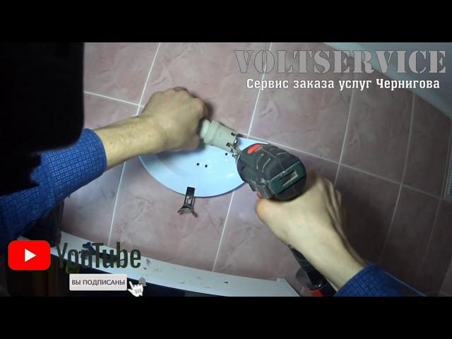 Не работает освещение в ванной комнате⚡💡 Электрик Чернигов