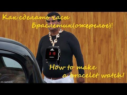 Как сделать часы браслет(ожерелье)