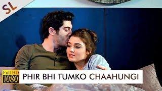 Phir Bhi Tumko Chaahungi I Female Cover I Romantic Hindi Song 2018 HD